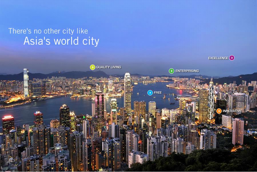 هوية هونغ كونغ السياحية